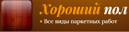 Полторецкий Александр